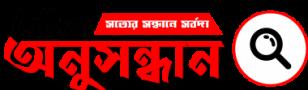 Logo-2-e1587973989797